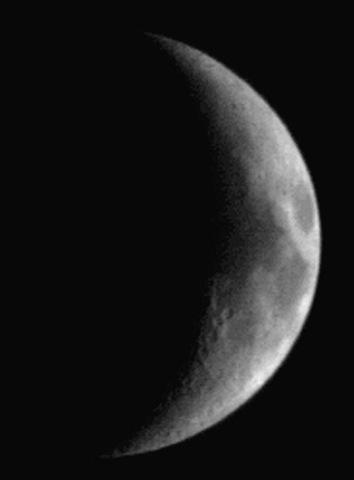 chandrayaan-1_first_moon_pic